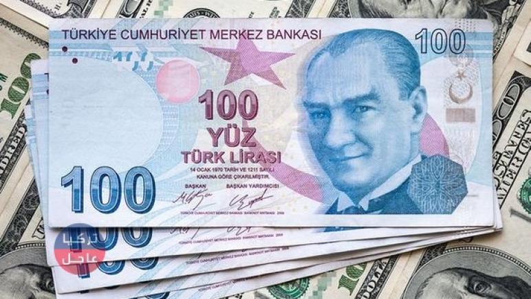 هذا ماوصل اليه سعر صرف الليرة التركية مقابل الدولار وباقي العملات اليوم السبت