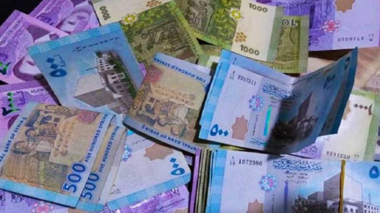 انخفاض الليرة السورية أمام الدولار وبقية العملات اليوم الثلاثاء
