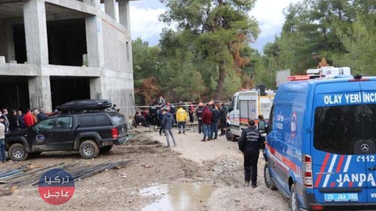 تركيا.. حادث مروع في حفرة كبيرة في دنيزلي نجاة 4 سوريين ووفاة 3 أتراك