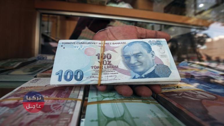 إليكم سعر صرف الليرة التركية بعد تحسنها مقابل الدولار وبقية العملات