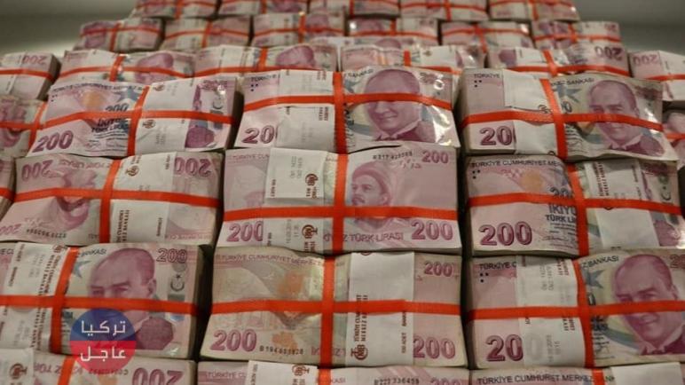 اليانصيب في تركيا يعرض فيديو وصور للجائزة الكبرى 100 مليون ليرة تركية