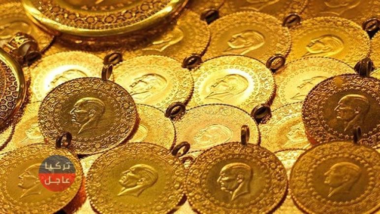 انخفاض سعر ليرة الذهب في تركيا وسعر نصف وربع ليرة الذهب اليوم الإثنين