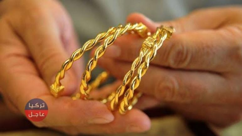 سعر غرام الذهب في تركيا من عيار 24 – 22 – 21 – 18 وإليكم الأسعار
