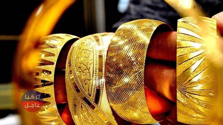 اسعار الذهب في تركيا تسجل أكبر انخفاض لها منذ أشهر
