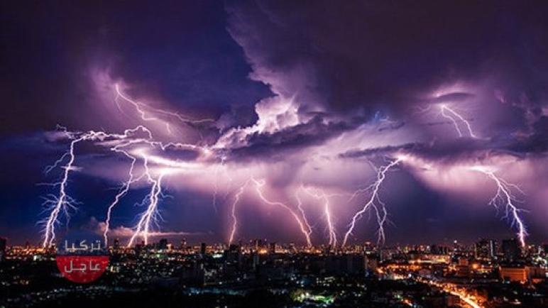 أمطار غزيرة وعواصف رعدية مقبلة عليها اسطنبول