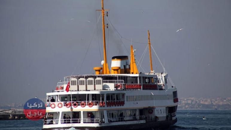 إلغاء بعض الرحلات البحرية بسبب العواصف في إسطنبول