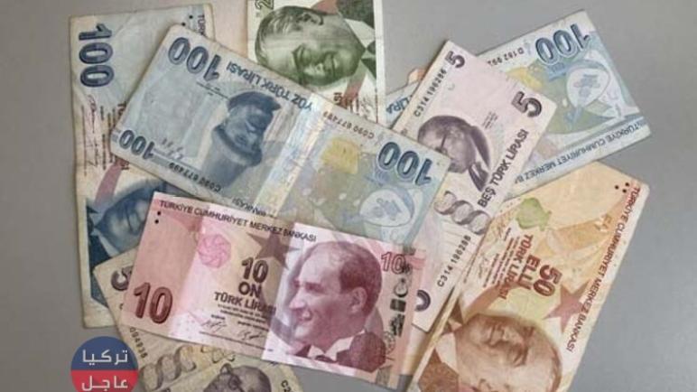 الليرة التركية وسعر الصرف مقابل الدولار واليورو وبقية العملات اليوم الجمعة