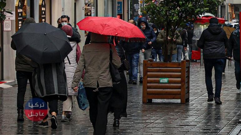 أمطار غزيرة في إسطنبول ومديرية الأرصاد تحذر المواطنين