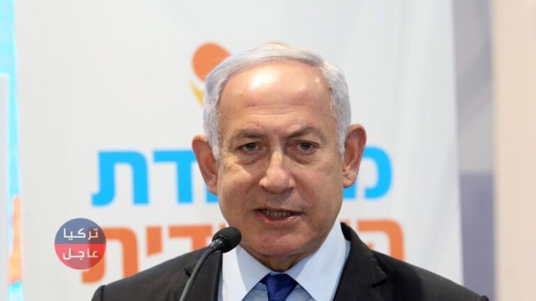 فيسبوك تحزف منشوراً لرئيس إسرائيل .. ما هو المنشور؟!
