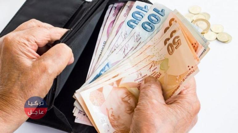 سعر صرف الليرة التركية مقابل الدولار وبقية العملات مع نهاية اليوم الجمعة