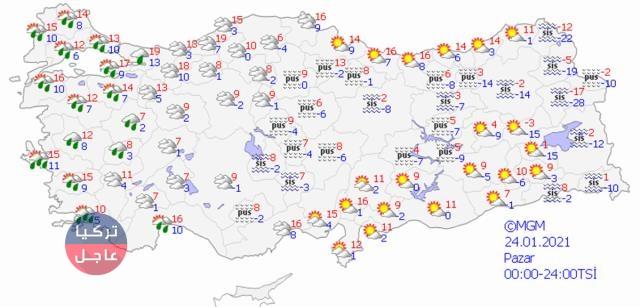 gunesli havalari unutun kar geri geliyor hafta 13884748 1320 m - موجة ثلوج كبيرة في العديد من الولايات التركية ومن ضمنها اسطنبول وأنقرة في هذه الأيام