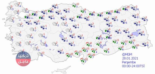 gunesli havalari unutun kar geri geliyor hafta 13884748 1756 m - موجة ثلوج كبيرة في العديد من الولايات التركية ومن ضمنها اسطنبول وأنقرة في هذه الأيام