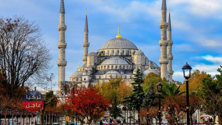 تركيا تمنح فرصة للسياح أثناء حظر التجول في اسطنبول