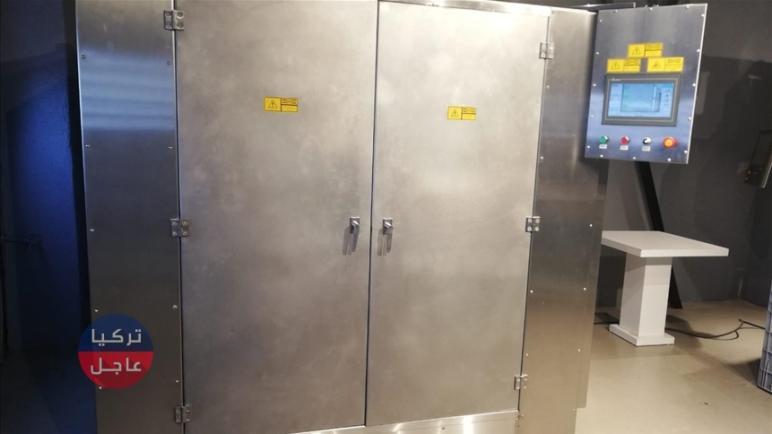 عبر الأشعة فوق البنفسجية… تركيا تنجح في انتاج آلة لتجفيف الخضروات والفواكه