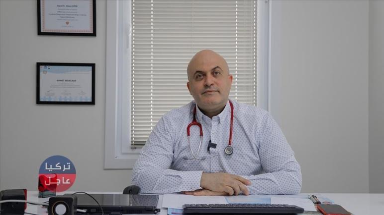 تركيا.. طبيب تركي من أصل فلسطيني يكشف عن تجارب اختبارات فاعلية لقاح كورونا