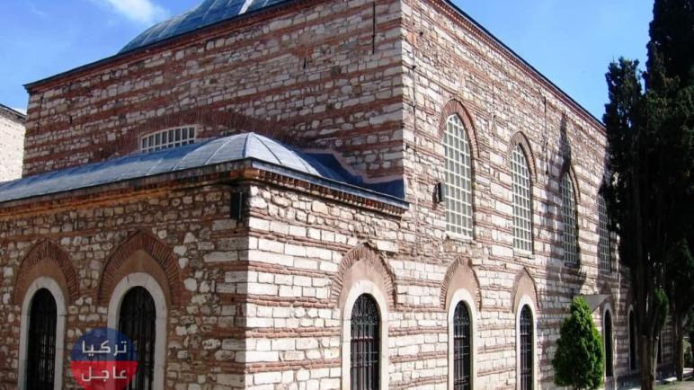 مسجد آغالار Ağalar Camii في اسطنبول
