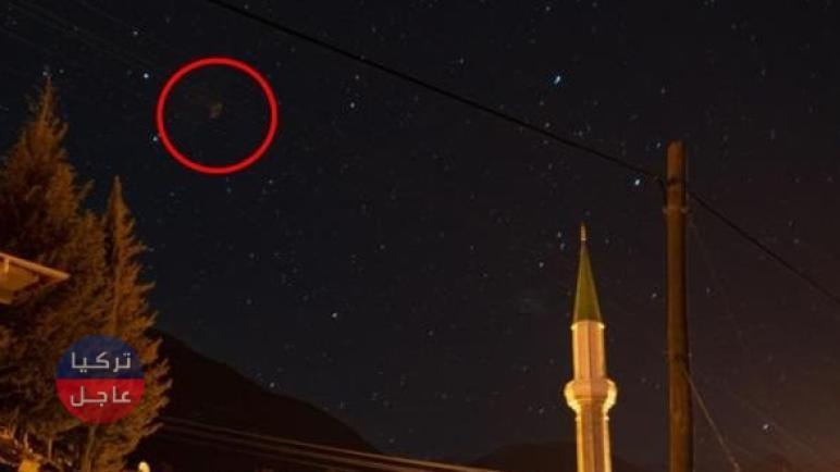 مركبة فضائية أم نيزك؟!.. صورة يلتقطها شخص بالصدفة في أنطاليا (صورة)