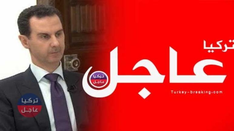 الجامعة العربية توجه صفعة لـ بشار الأسد وتعلن عدم التوافق على عودته إليها