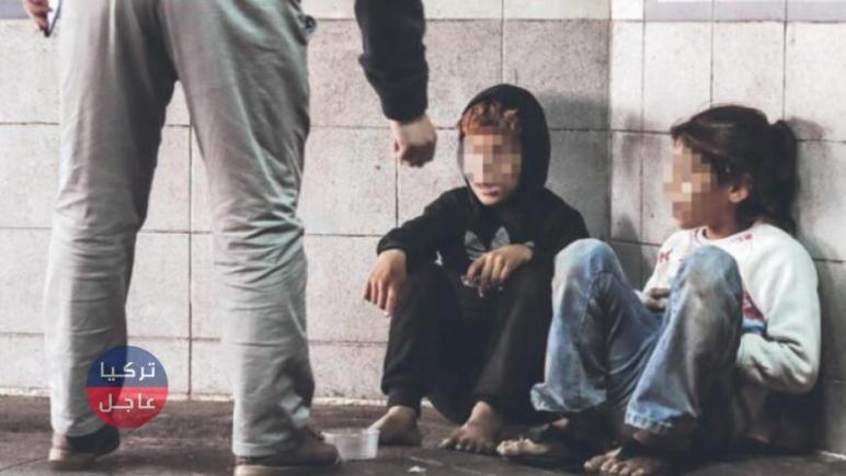 الادعاء التركي يطالب بسجن 27 شخصًا 80 سنة لاستغلالهم أطـ.ـفالًا سوريين