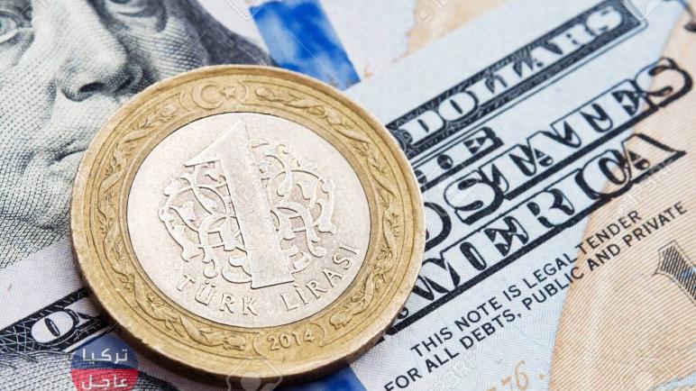 الانخفاض الكبير يفاجئ الليرة التركية مقابل الدولار واليوم الثلاثاء الأسوء في شهر أذار