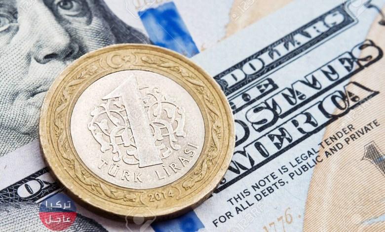 الانخفاض الكبير يعود الى الليرة التركية مقابل الدولار واليوم الثلاثاء الأسوء في شهر أذار مارس