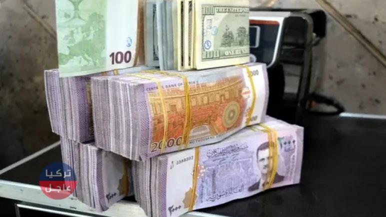 100 دولار كم ليرة سورية تساوي اليوم الأربعاء 10/03/2021