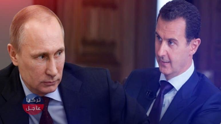 الرئاسة الروسية: الأسد سيستقيل من منصبه قريباً