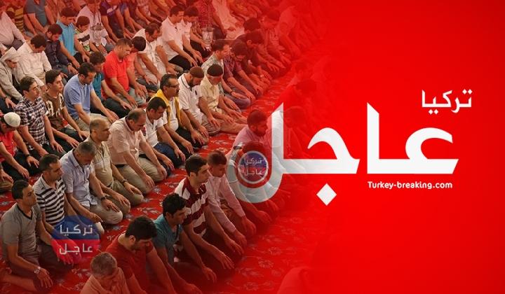 هل ستُقام صلاة التراويح في المساجد خلال شهر رمضان وزير الصحة التركي يُجيب
