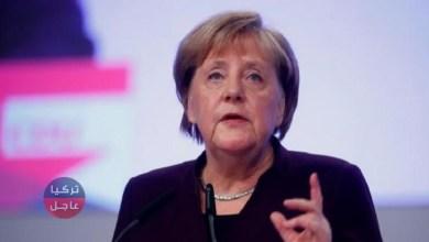 ميركل تطلق تحـ.ـذير خطـ.ـير الوضع في ألمانيا غير مبشر أبداً