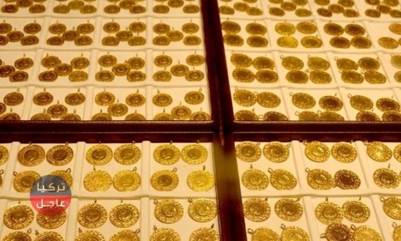سعر ليرة الذهب في تركيا