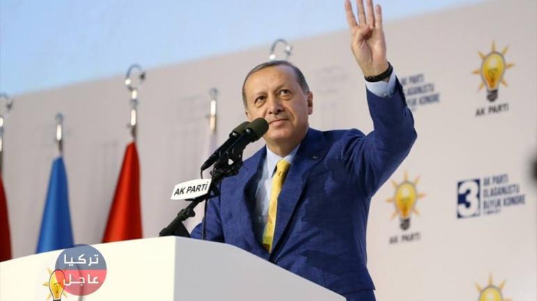 اعادة ترشيح رجب طيب أردوغان لرئاسة حزب العدالة والتنمية