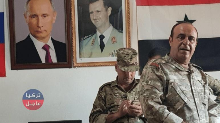 روسيا تبدأ بتصفية عدد من كبار ضباط نظام الأسد .. ما القصة؟!