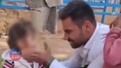 تركيا.. فتح دعوة قضائية بحق رجل بعد ما فعله بإبنت أخيه بقصد كسب متابعين (فيديو)