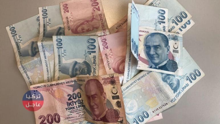 كل 100 دولار كم ليرة تركية تساوي.. إليكم سعر صرف الليرة التركية بعد ارتفاعها