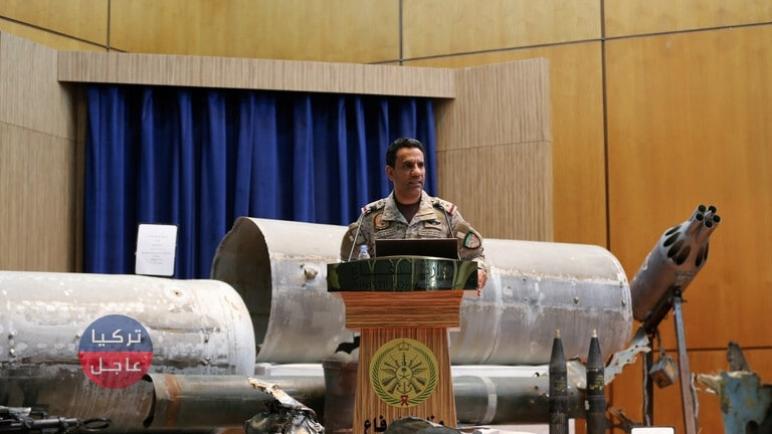 التحالف العربي: تدمير طائرة مسيرة مفخخة أطلقها الحوثيون صوب جنوب السعودية