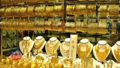 سعر الذهب عيار 21
