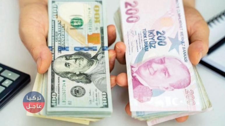 الليرة التركية وتوقعات بانتعاش قريب مقابل الدولار والعملات وإليكم أسعار الصرف الأن