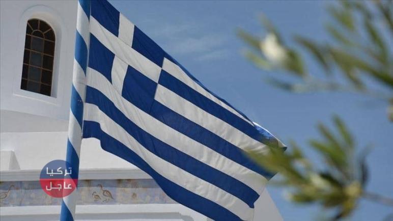 اليونان: تلقينا عرضًا تركيًا لمساعدة متضرري زلزال لاريسا