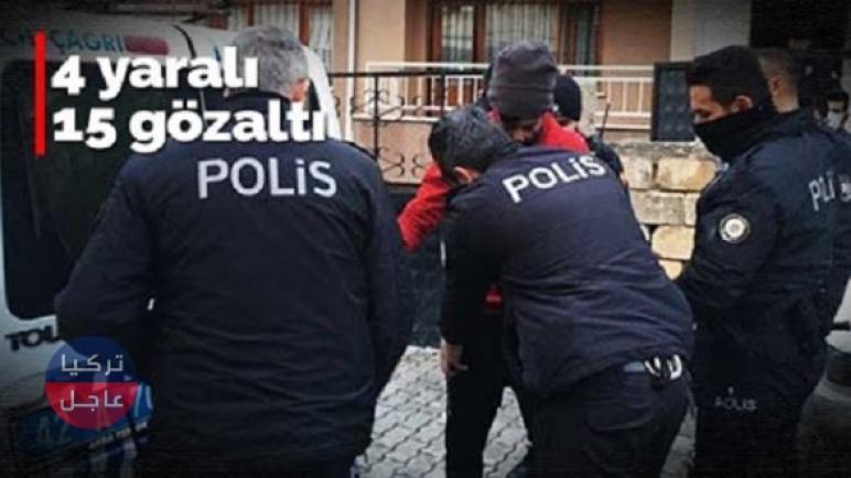 ماذا جرى بين السوريين والأتراك في قونيا حتى تم اعتـ.ـقال 15 شخصاً؟! (فيديو)