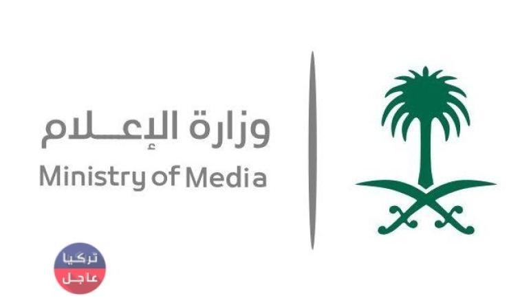 السعودية ضجة اعلامية بعد الذي كشفت عنه هيئة مكافحة الفساد (ملف وزارة الاعلام)
