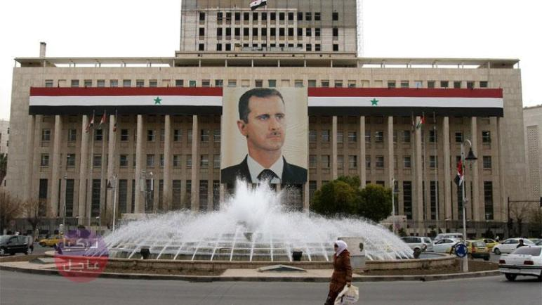 بشار الأسد يقيل محافظ البنك المركزي السوري بعد تدهور الليرة السورية