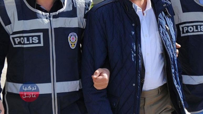تركيا.. القبض على سوريين في اسطنبول ومعهم 4 ملايين دولار أمريكي (فيديو)