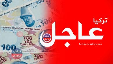 الليرة التركية مقابل الدولار تحافظ على تحسنها التي حصلت عليه أمس الجمعة