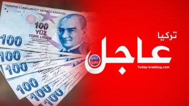 تحسن لليرة التركية مقابل الدولار وبقية العملات اليوم الإثنين 05/04/2021