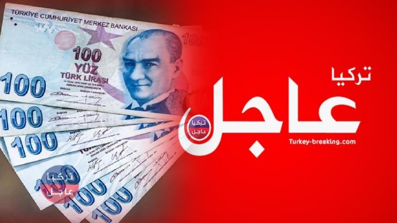 الليرة التركية مقابل الدولار تنهض من جديد وتسجل ارتفاع كبير اليوم الجمعة