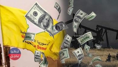 قسد تكشف عن ميزانية بيع النفط السوري والعائدات الضخمة التي تستحوذ عليها