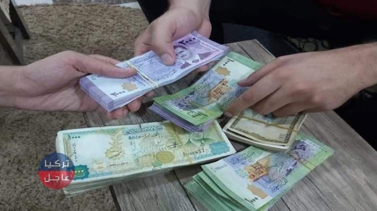 ارتفاع ملحوظ لليرة السورية مقابل الدولار والعملات.. 1 دولار كم ليرة سورية تساوي