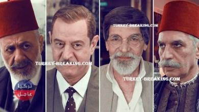 المسلسلات السورية في رمضان 2021