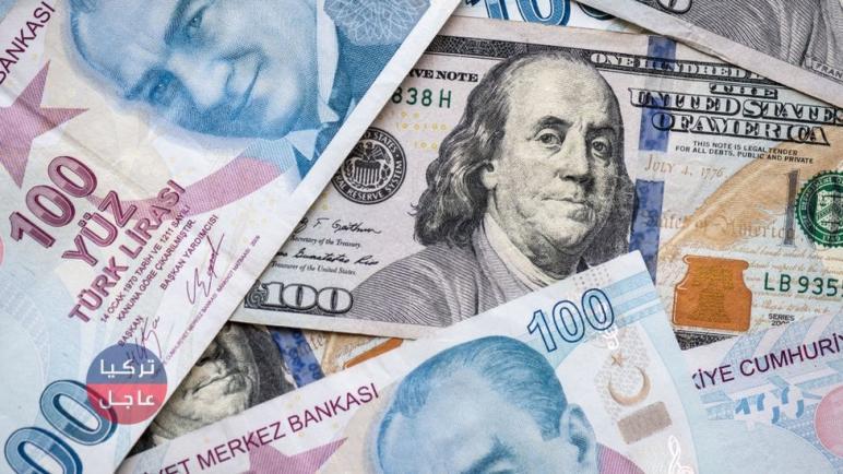 أسعار صرف الليرة التركية مقابل الدولار وبقية العملات اليوم الجمعة 09/04/2021