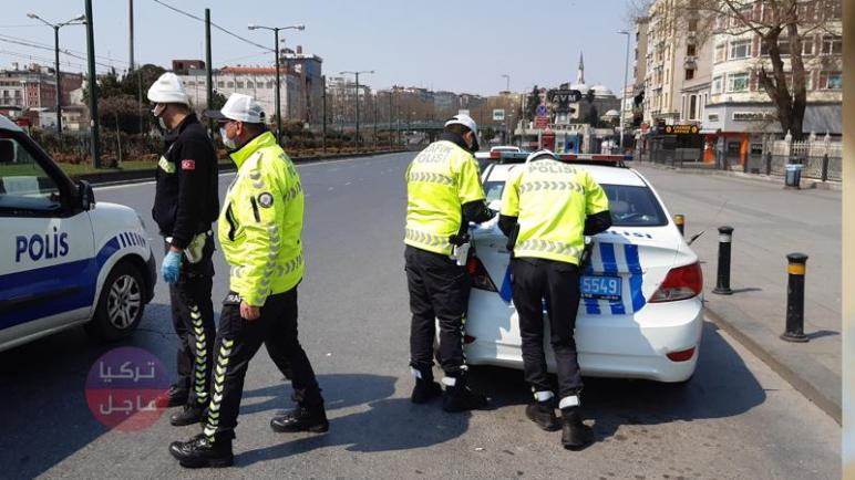 مقترح حظر تجوال كامل ولمدة 4 أسابيع في هذه الولاية التركية